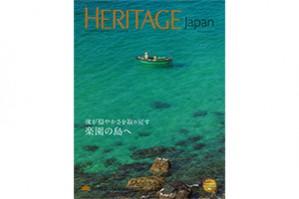 Heritage201904-06