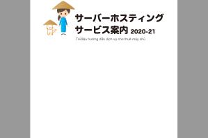 Catalogue2020-21